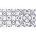 Кампанилья декор 1 серый 1641-0091 20х20