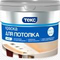 Краска в/д для потолка ТЕКС  ПРОФИ супербел13,9кг