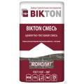 Смесь цементно-песчаная М-150 Биктон  (25кг)