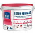 Грунт Бетон-контакт Бергауф 14 кг