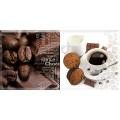 Вставка Арабика шоколад 249*500 вс9аб004